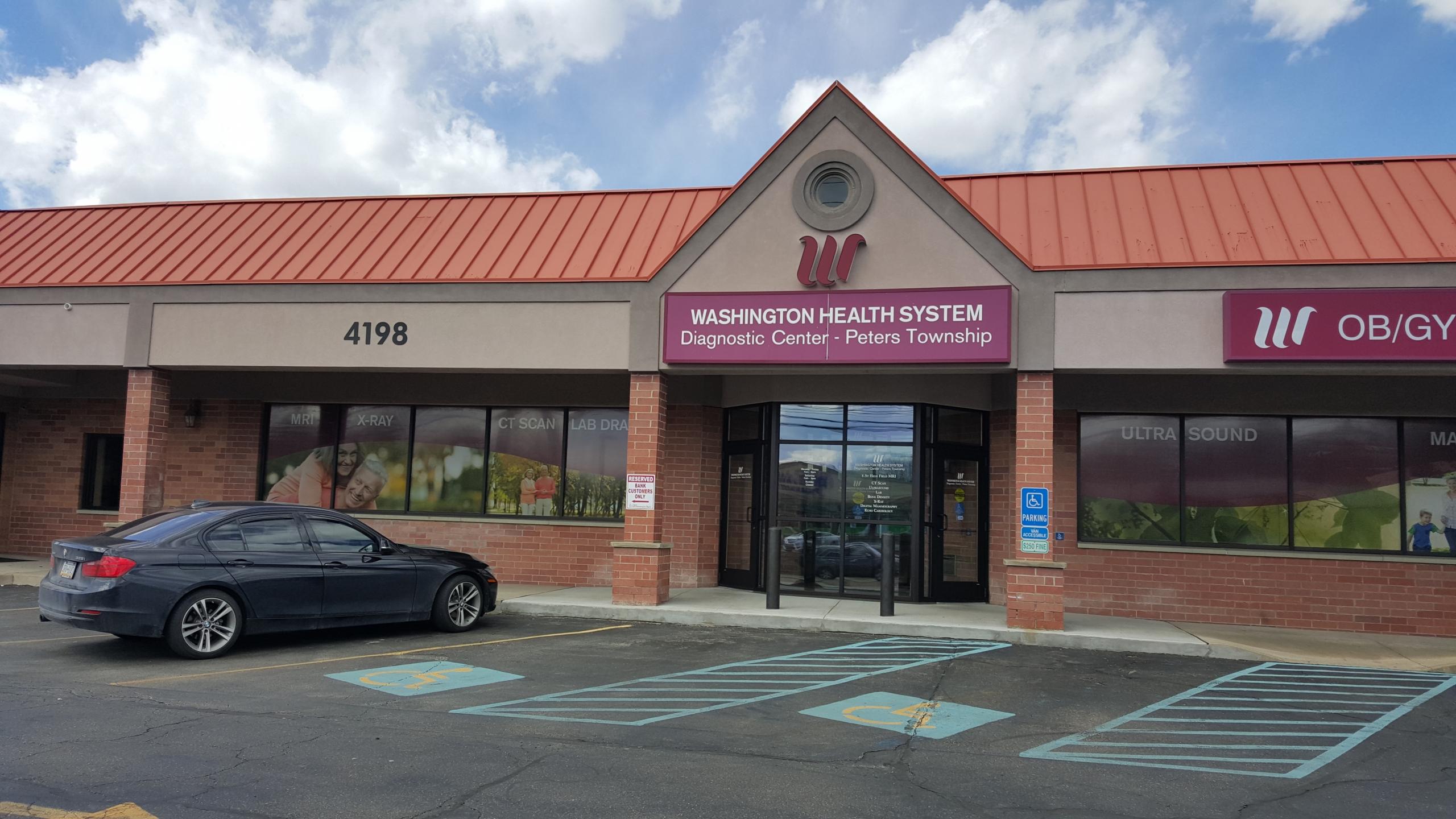 Photo of Washington Health System Medical Plaza Peters Township